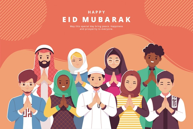 Happy eid mubarak illustration greeting card Premium Vector