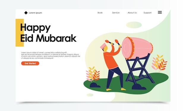 Happy eid mubarak landing pageテンプレート Premiumベクター
