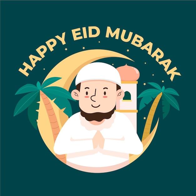 幸せなイードムバラクイスラム教徒のキャラクターの祈りのアバター 無料ベクター