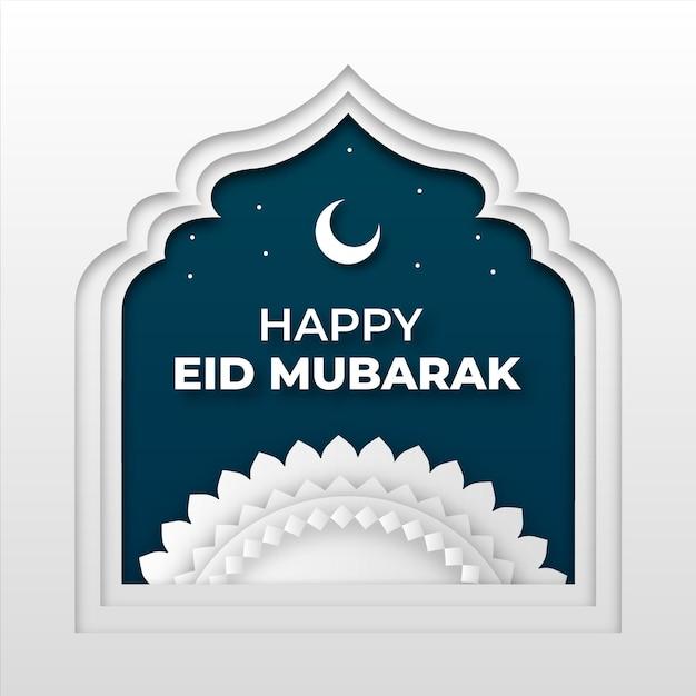 Happy eid mubarak paper style арабское окно Бесплатные векторы