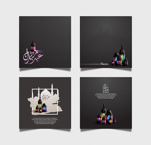 Happy eid mubarak premium sets with colorful lantern for greeting card Premium Vector