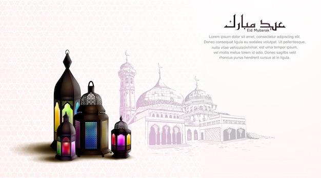 Happy eid mubarak with colorful lantern for greeting card Premium Vector