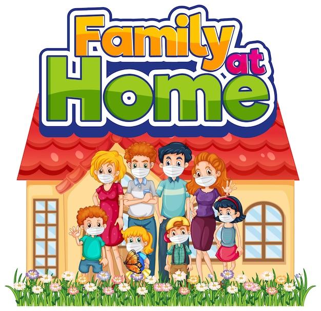 幸せな家族は家にいる 無料ベクター