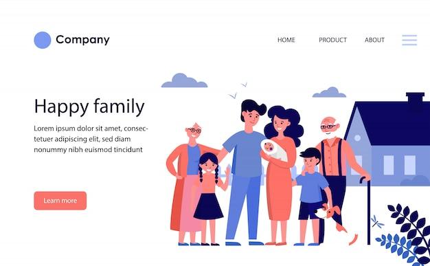 祖父母と家で立っている子供たちと幸せな家族。ウェブサイトテンプレートまたはランディングページ 無料ベクター