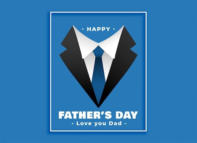 幸せな父親の日スーツとネクタイの背景 無料ベクター