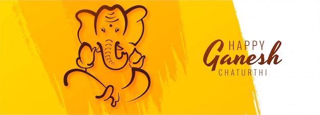 Fondo creativo della bandiera di festival felice di ganesh chaturthi Vettore gratuito