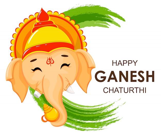Happy ganesh chaturthi greeting card Premium Vector