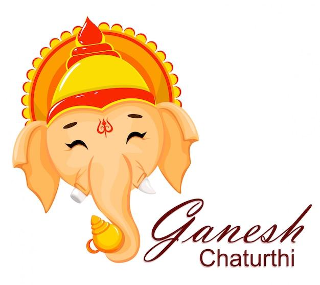 Поздравительная открытка happy ganesh chaturthi Premium векторы