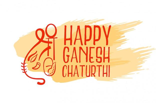 Il festival felice di ganesh mahotsav desidera il design della carta Vettore gratuito