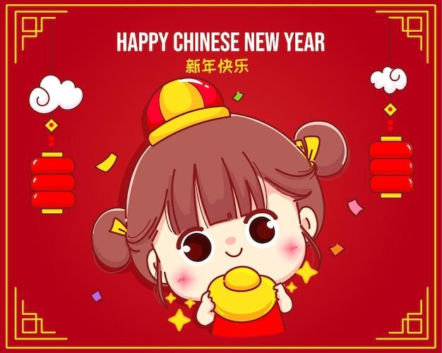 Счастливая девушка держит китайское золото, счастливого китайского нового года празднование мультипликационного персонажа иллюстрации Premium векторы