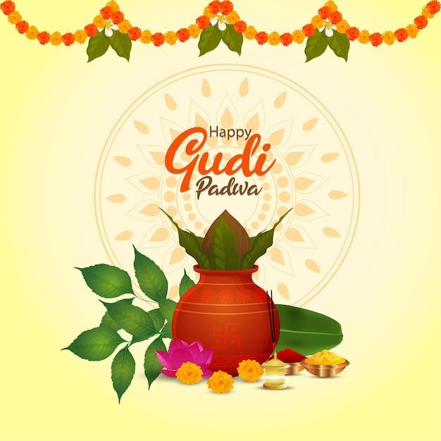Поздравительная открытка happy gudi padwa с калашем Premium векторы