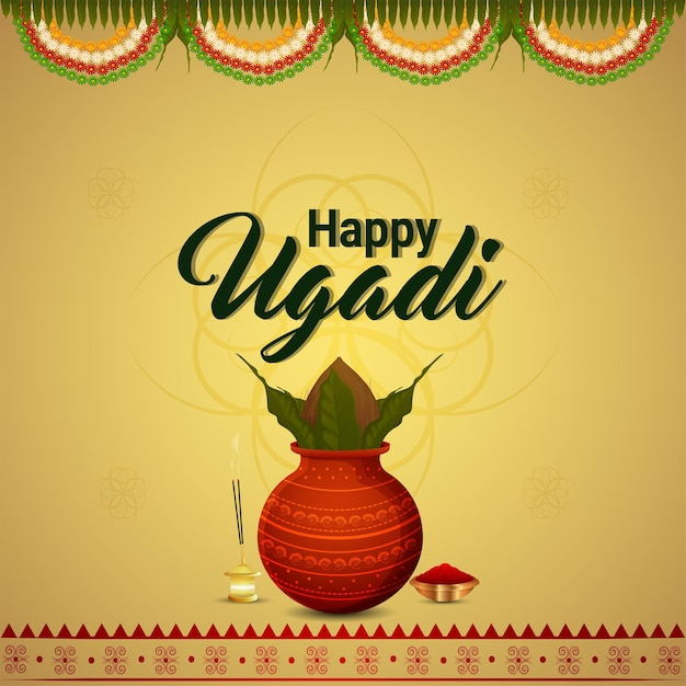 Happy gudi padwa greeting card with kalash Premium Vector