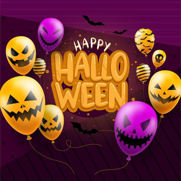 Felice modello di sfondo di halloween nel buio con le icone di palloncini faccia diavolo Vettore gratuito