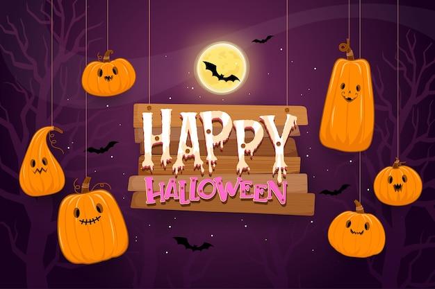 かぼちゃと暗闇の中でハッピーハロウィン背景テンプレート 無料ベクター