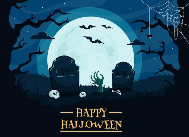 墓地、頭蓋骨、満月、ゾンビの手、木、コウモリとハッピーハロウィンの背景。 Premiumベクター