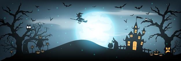 유령의 집, 보름달, 마녀와 해피 할로윈 배경. 프리미엄 벡터