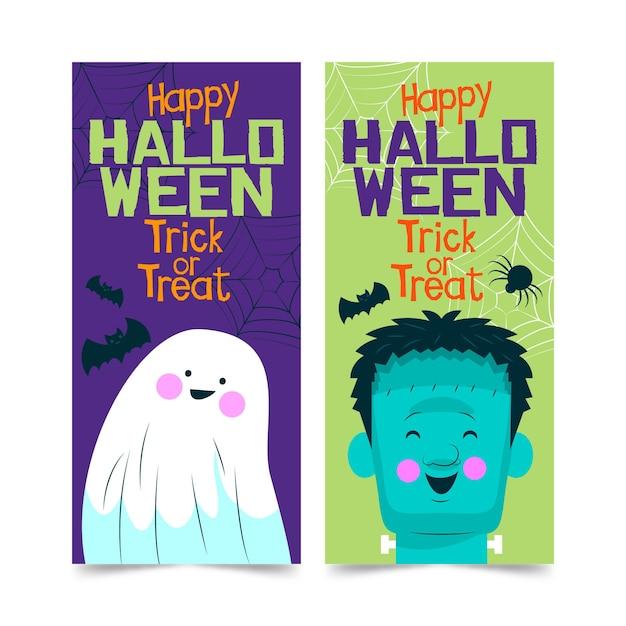 Modello di banner felice halloween Vettore gratuito