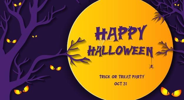Счастливый хэллоуин баннер с полной луной в небе, паутиной и пугающими глазами в вырезке из бумаги. иллюстрация. место для текста Premium векторы