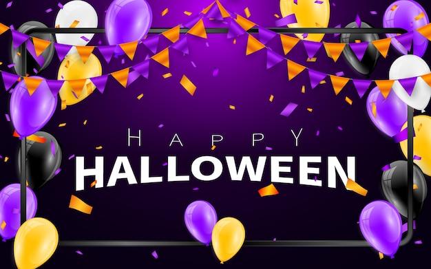 해피 할로윈 카니발 배경입니다. 주황색 보라색 플래그 화환, 파티 색종이 개념. 축하 프리미엄 벡터