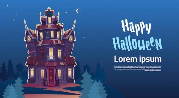 Happy halloween gothic castle in moonlight greeting card concept Premium Vector