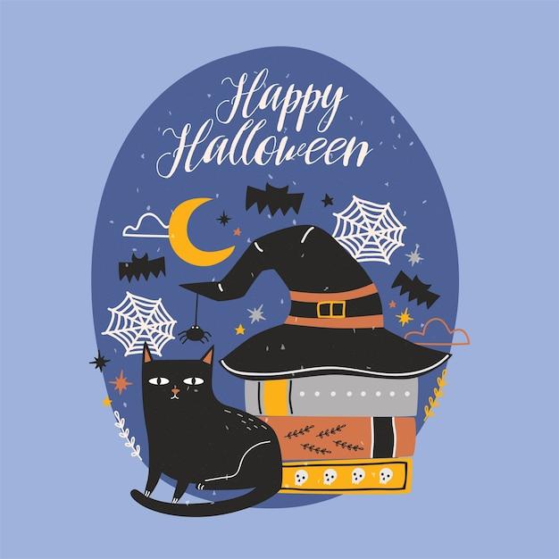 Счастливая поздравительная открытка хэллоуина с забавным черным котом, сидящим рядом со стопкой старинных книг, покрытых шляпой ведьмы, на фоне ночного неба, пауков и летучих мышей Premium векторы