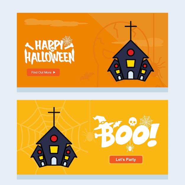 Happy halloween invitation design with hunted house vector Premium Vector