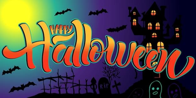 Happy halloween lettering, on dark background. Premium Vector