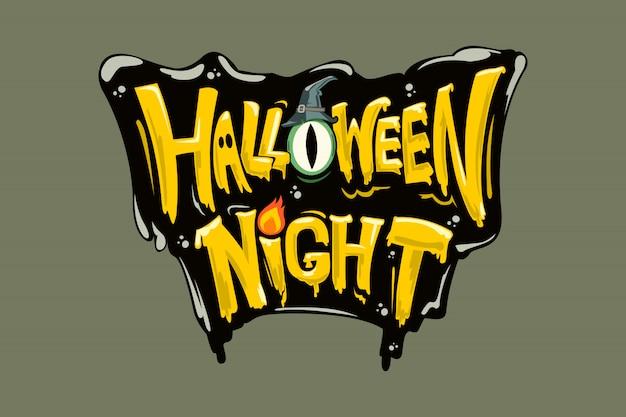 Happy halloween  lettering logo. Premium Vector