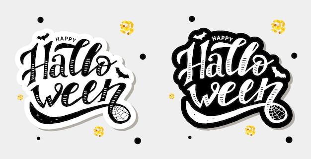 Happy halloween lettering sticker Premium Vector