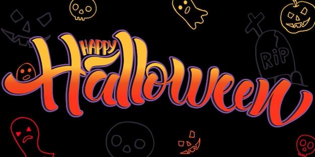 Happy halloween lettering vector illustration. Premium Vector