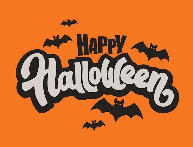 Happy halloween lettering. Premium Vector