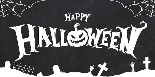 Iscrizione di halloween felice Vettore gratuito