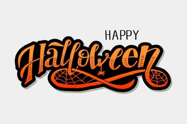 Happy halloween lettering Premium Vector