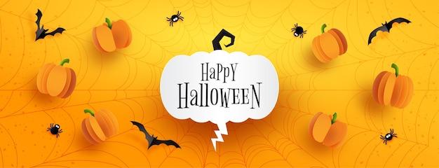 ハッピーハロウィンセールバナー背景テンプレート。オレンジ色の背景紙カットスタイルでクモの巣のハロウィーンのカボチャと空飛ぶコウモリ。 Premiumベクター