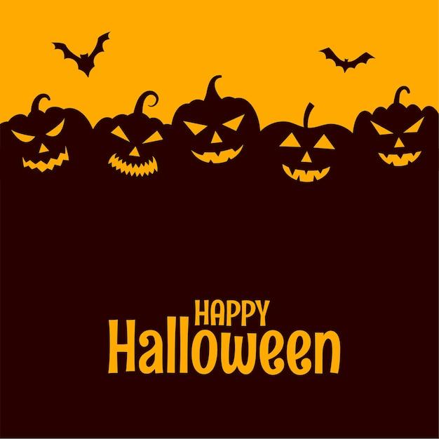 Счастливый хэллоуин страшный фон с пространством для текста Бесплатные векторы