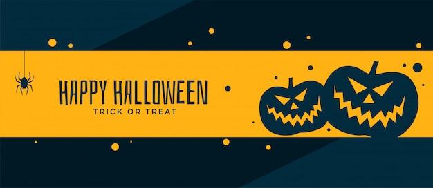 Happy halloween scary pumpkin banner design Free Vector