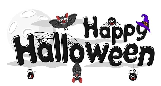 Счастливый текст хэллоуина с летучими мышами и пауками на белом фоне. Premium векторы