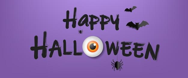 Счастливый хэллоуин текст с фиолетовым фоном Premium векторы