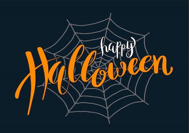 Happy halloween vector lettering on spider web. Premium Vector