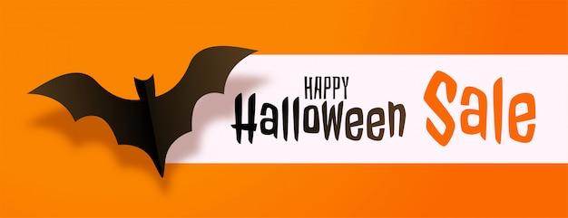 Happy halloween yellow sale banner concept Free Vector
