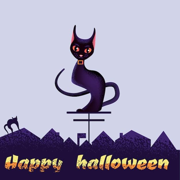 Happy halloween открытка с черным котом Premium векторы