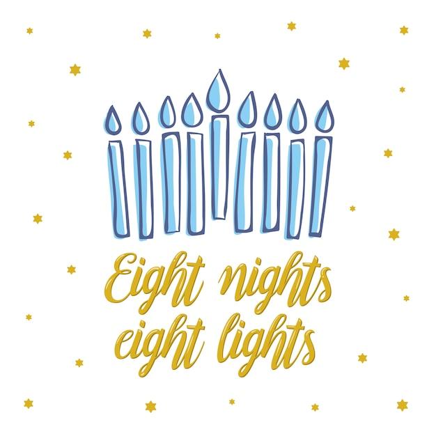 幸せなハヌカ、8夜8ライトレタリング Premiumベクター