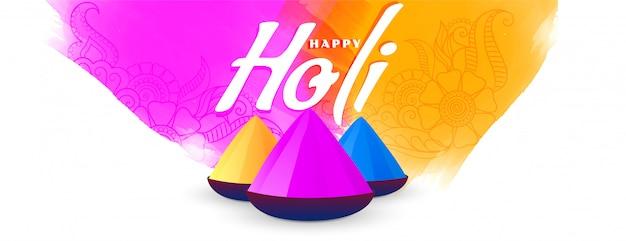 Happy holi abstract hindu festival banner Free Vector
