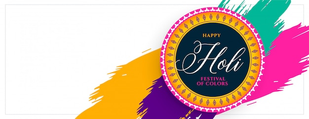 Happy holi colorful indian festival banner Free Vector