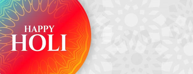 Happy holi festival banner with text space Free Vector