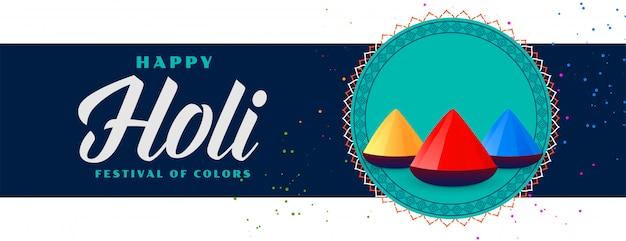 Happy holi festival celebration banner wishes Free Vector