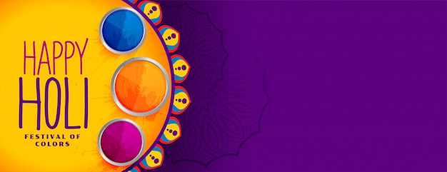 Happy holi festival of colors banner Free Vector