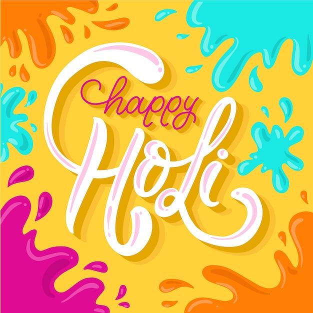 Happy holi festival lettering Free Vector