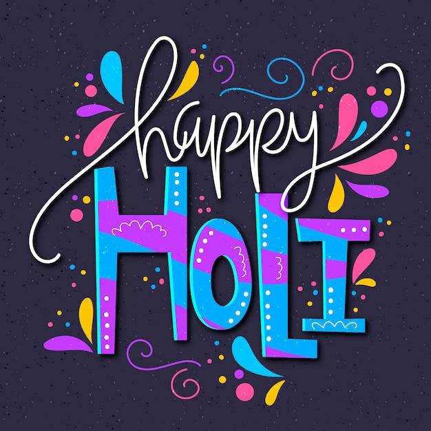 Happy holi lettering design Free Vector