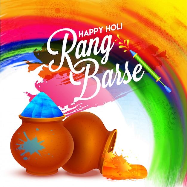 Индийский фестиваль цветов, иллюстрации happy holi с традиционными цветными горшками с цветными пудрами, всплеск цвета и текст на хинди rang barse, означающий цвета дождя. Premium векторы
